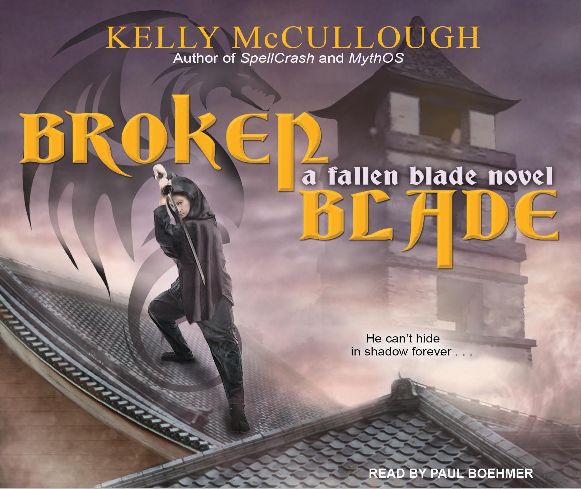 BrokenBladeAudio